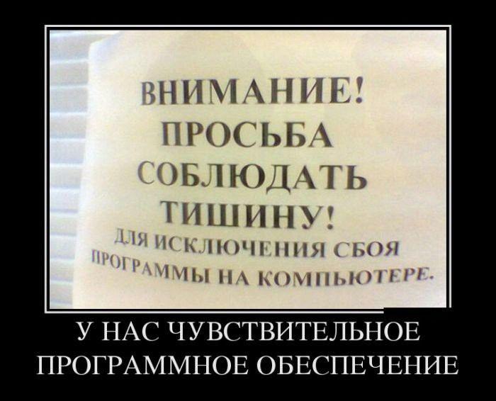 http://cdn.trinixy.ru/pics5/20151119/demotivatory_28.jpg