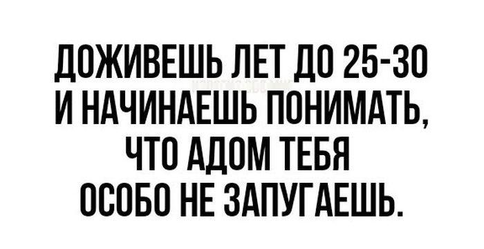 http://cdn.trinixy.ru/pics5/20151119/podborka_vecher_30.jpg
