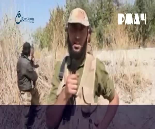 Свежие новости от «репортера» ИГИЛ