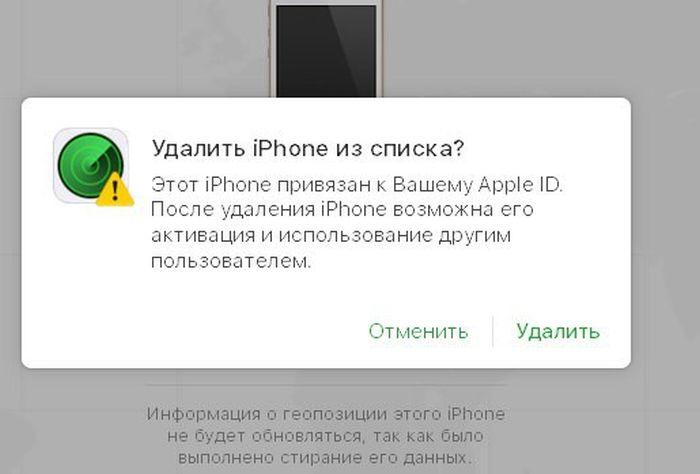 Мошенник рассказал о заработке на блокировке смартфонов (8 фото + текст)
