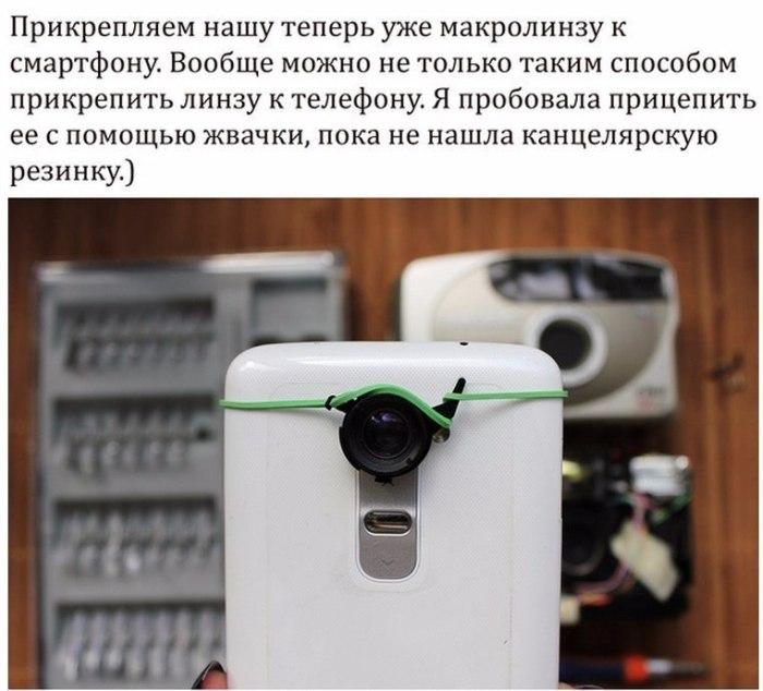 Макролинза для смартфона своими руками (9 фото)