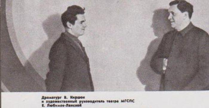 Трагическая судьба драматурга Владимира Киршона, написавшего слова песни «Я спросил у ясеня…» (5 фото + видео)