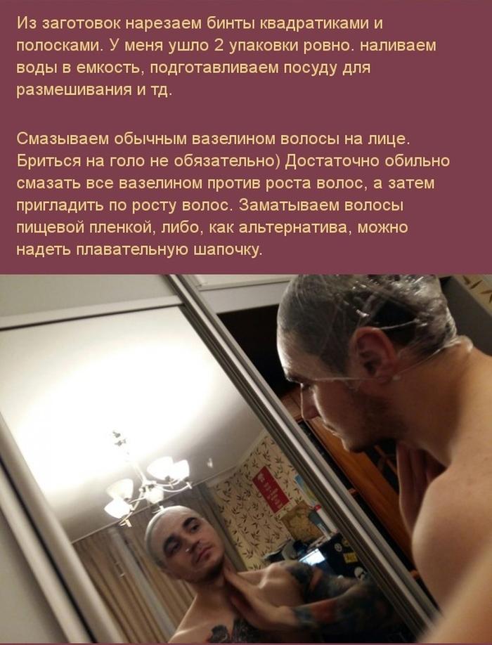 Точная копия лица из гипса (14 фото)