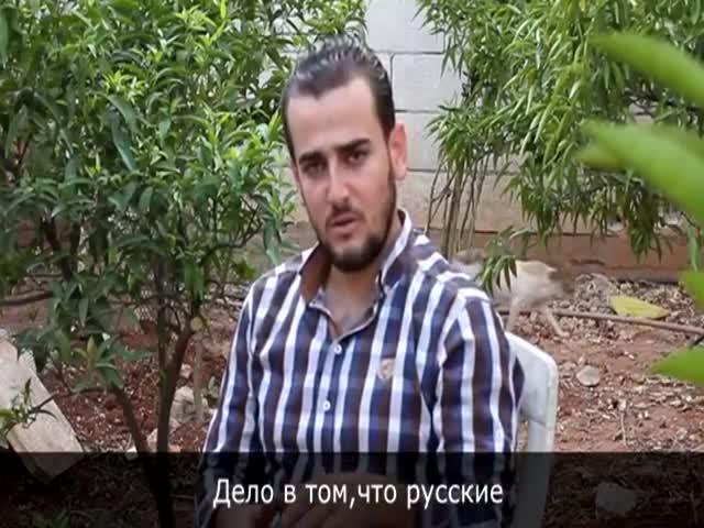 Как ИГИЛ «мстит» русским