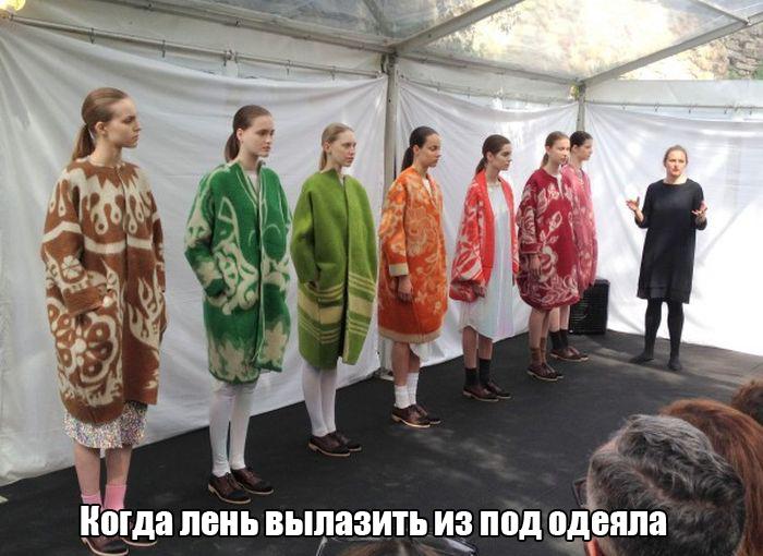 http://cdn.trinixy.ru/pics5/20151126/podborka_vecher_02.jpg