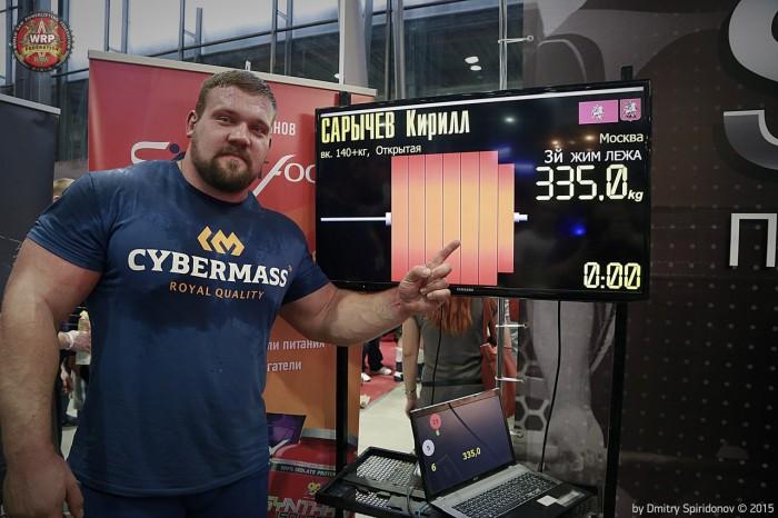 Россиянин Кирилл Сарычев установил рекорд мира в безэкипировочном жиме лежа (4 фото + видео)
