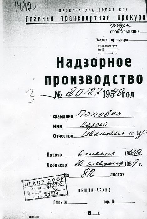 Анекдоты, за которые граждан СССР посадили на 10 лет (5 фото)