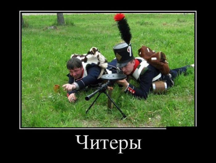 http://trinixy.ru/pics5/20151130/demotivatory_07.jpg