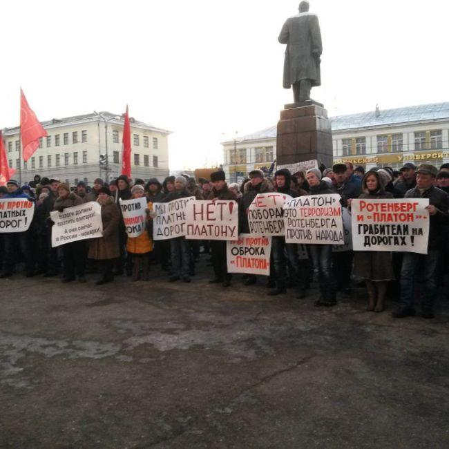 Дальнобойщики собираются провести масштабную акцию протеста в Москве (7 фото)