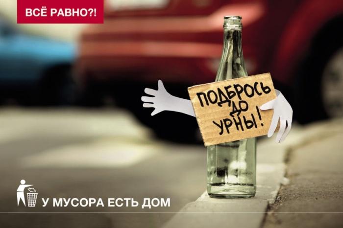 Примеры сильной социальной рекламы (28 фото)
