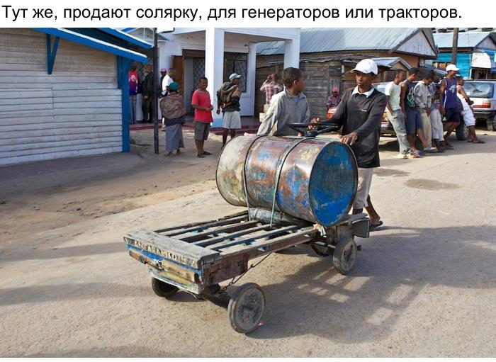 Как происходит нелегальная добыча и продажа драгоценных камней на Мадагаскаре (40 фото)
