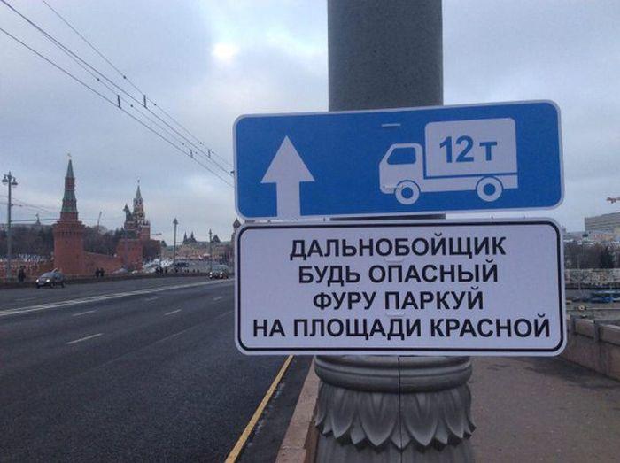 Завтра российские дальнобойщики планируют перекрыть МКАД (3 фото)