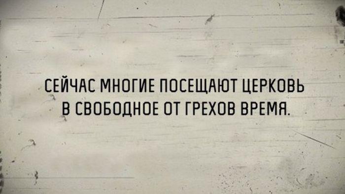 http://trinixy.ru/pics5/20151203/podborka_vecher_05.jpg