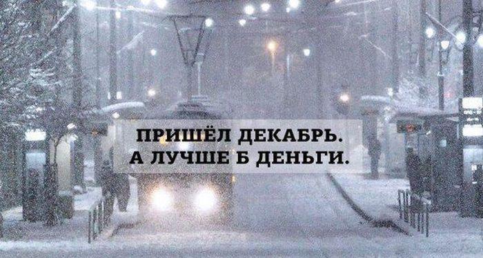 http://trinixy.ru/pics5/20151203/podborka_vecher_11.jpg
