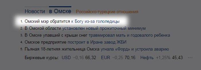 http://trinixy.ru/pics5/20151203/podborka_vecher_38.jpg