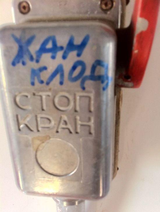 Подборка забавных фото из российских электричек (29 фото)