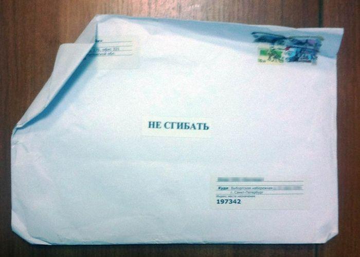 «Почту России» лучше не провоцировать (2 фото)