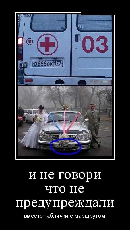 http://cdn.trinixy.ru/pics5/20151210/demotivatory_13.jpg