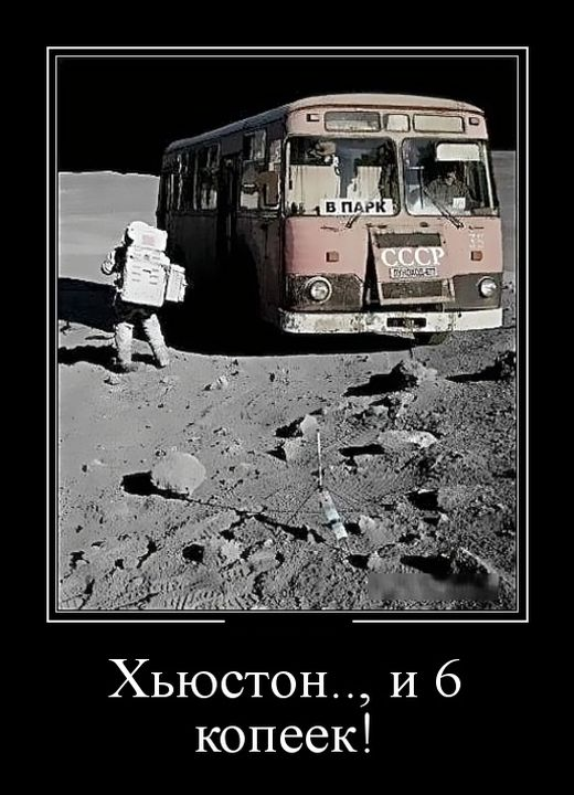 http://cdn.trinixy.ru/pics5/20151210/demotivatory_27.jpg