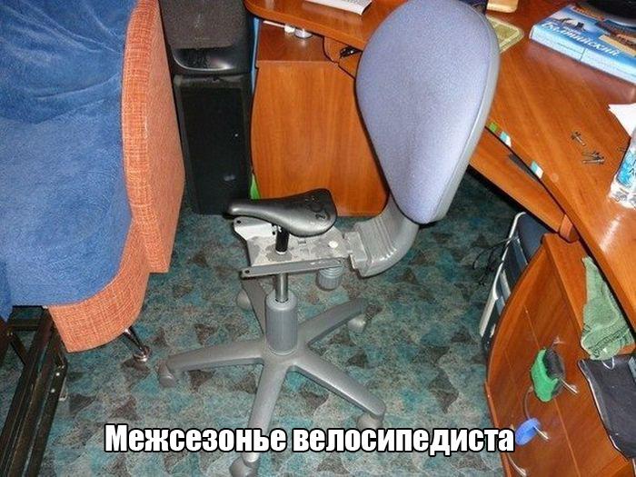 http://cdn.trinixy.ru/pics5/20151210/podborka_vecher_06.jpg
