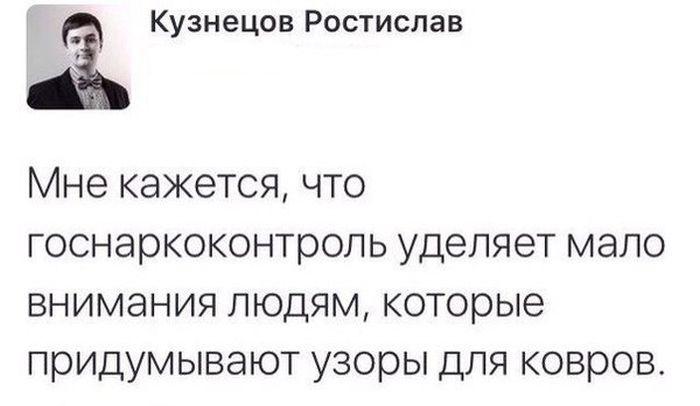http://cdn.trinixy.ru/pics5/20151210/podborka_vecher_18.jpg