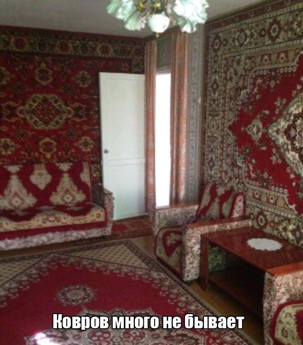 http://cdn.trinixy.ru/pics5/20151210/podborka_vecher_21.jpg