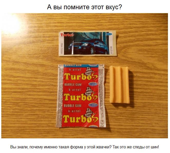 20 вещей из нашего детства (20 фото)
