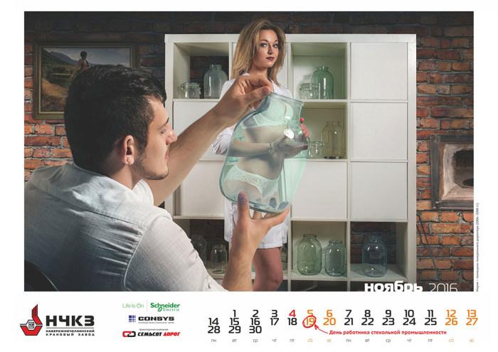 Эротический календарь Набережночелнинского кранового завода (НЧКЗ) (12 фото)