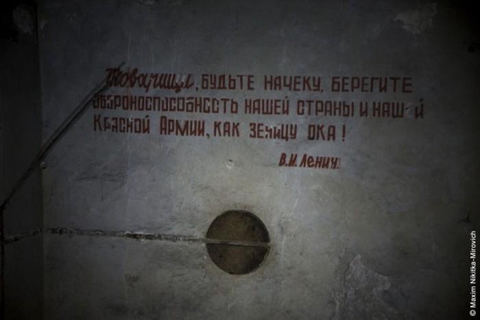 Заброшенный ракетный комплекс «Двина» (26 фото)