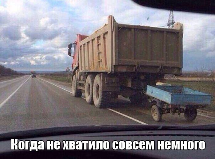 http://trinixy.ru/pics5/20151216/podborka_vecher_01.jpg