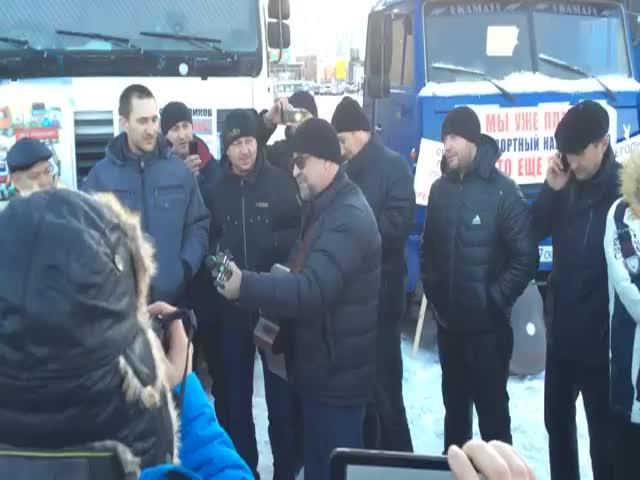 Юрий Шевчук поддержал протестующих дальнобойщиков