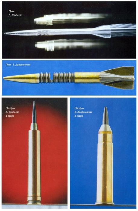 ammunition_08.jpg