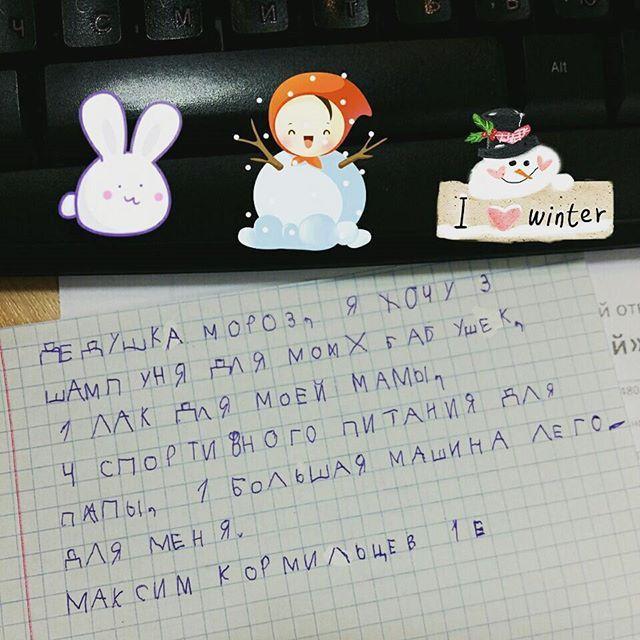 Морозов автор песен