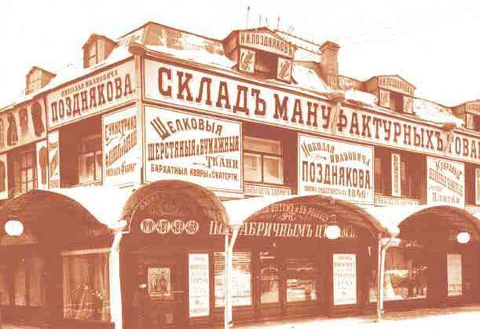 Русские слова XIX века, которые мы совсем забыли (4 фото + текст)