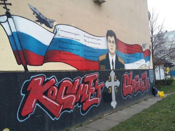 В память о российском летчике Олеге Пешкове на стене одного из домов в Сербии появилось панно с его портретом (2 фото)
