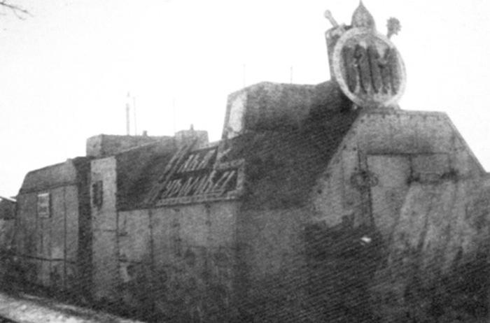 Сражение бронепоездов: «Илья Муромец» против «Адольфа Гитлера» (8 фото)