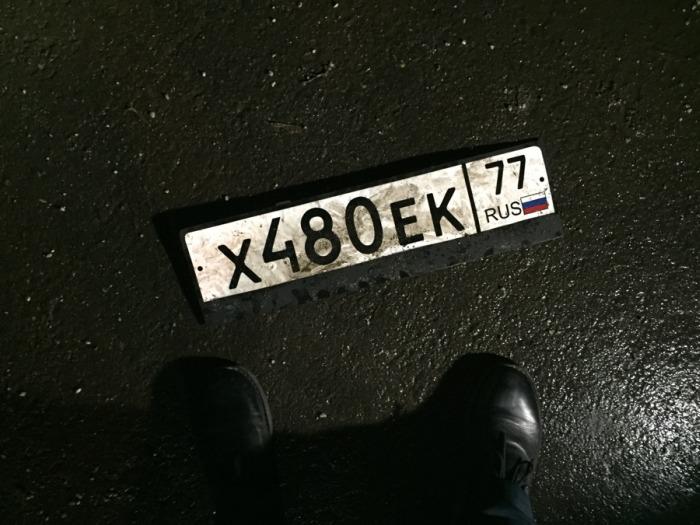 Еще один способ не платить за парковку (6 фото)