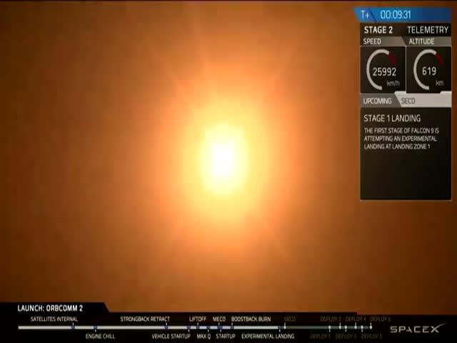 Компании SpaceX удалось посадить первую ступень ракеты Falcon 9