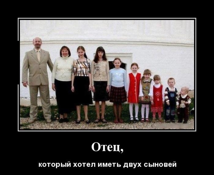 http://cdn.trinixy.ru/pics5/20151224/demotivatory_01.jpg