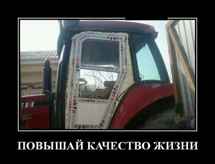 http://cdn.trinixy.ru/pics5/20151224/demotivatory_02.jpg