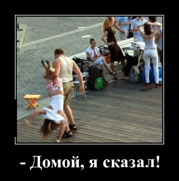 http://cdn.trinixy.ru/pics5/20151224/demotivatory_03.jpg