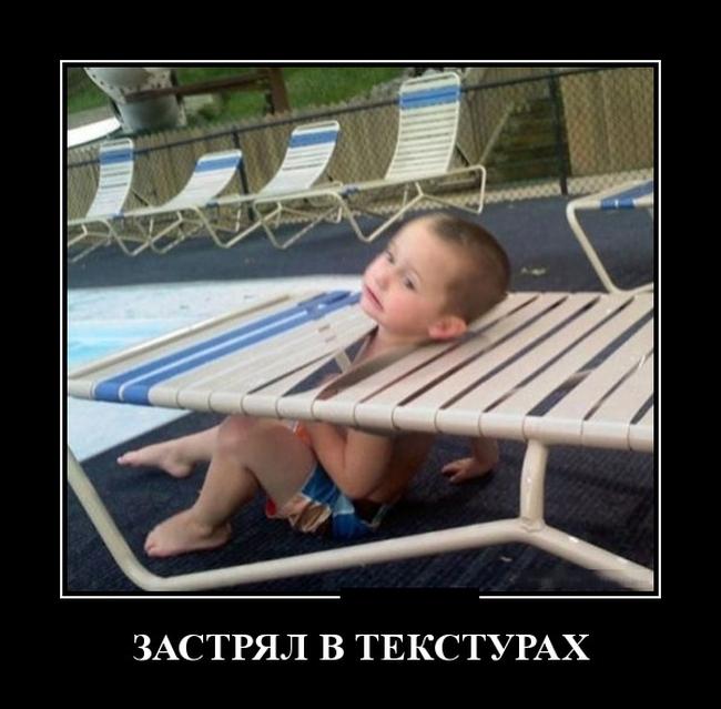 http://cdn.trinixy.ru/pics5/20151224/demotivatory_08.jpg