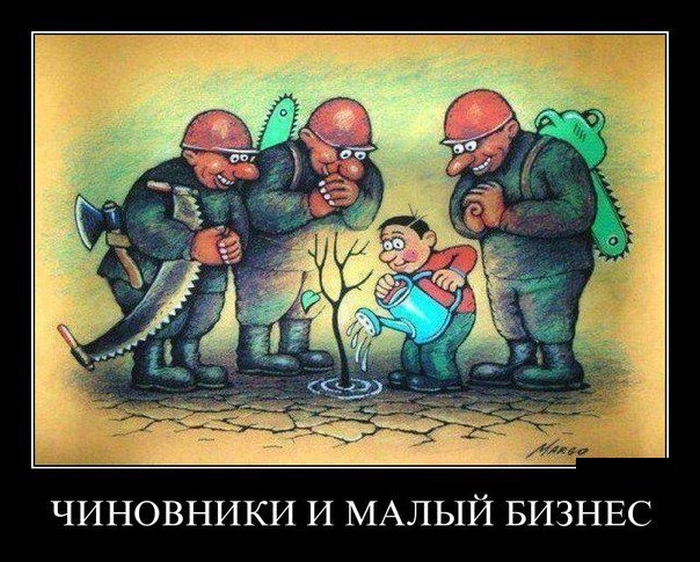 http://cdn.trinixy.ru/pics5/20151224/demotivatory_10.jpg