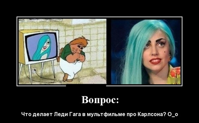 http://cdn.trinixy.ru/pics5/20151224/demotivatory_11.jpg