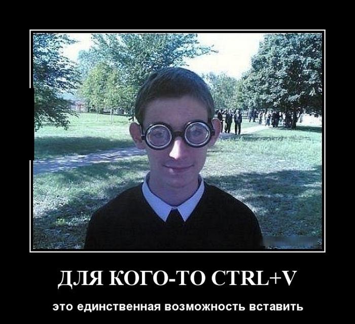 http://cdn.trinixy.ru/pics5/20151224/demotivatory_19.jpg