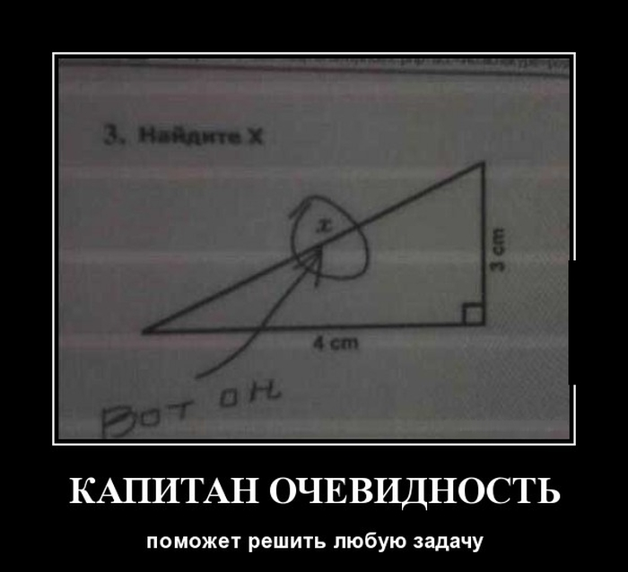 http://cdn.trinixy.ru/pics5/20151224/demotivatory_26.jpg