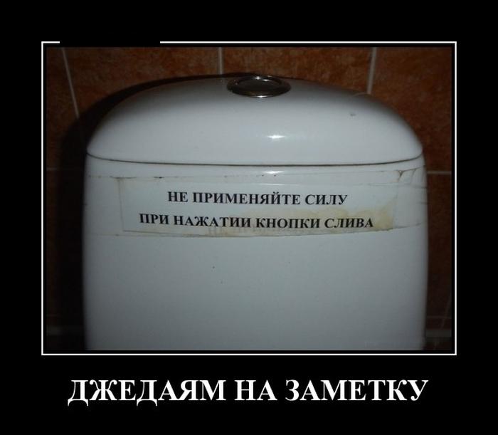 http://cdn.trinixy.ru/pics5/20151224/demotivatory_28.jpg