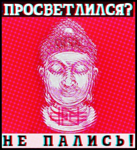 http://cdn.trinixy.ru/pics5/20151224/podborka_vecher_05.jpg
