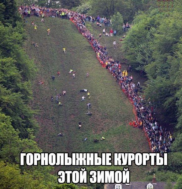 http://cdn.trinixy.ru/pics5/20151224/podborka_vecher_25.jpg