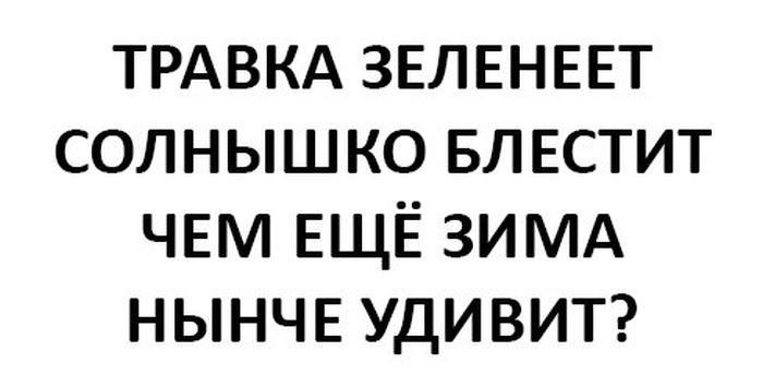 http://cdn.trinixy.ru/pics5/20151224/podborka_vecher_35.jpg